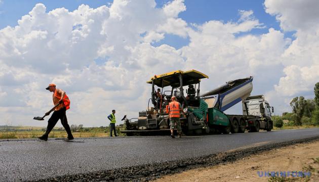 Николаевщина получит почти 900 миллионов на ремонт дорог