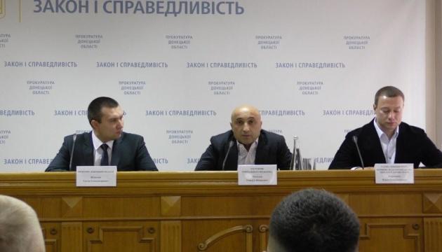 Заместитель Рябошапки представил нового прокурора Донецкой области