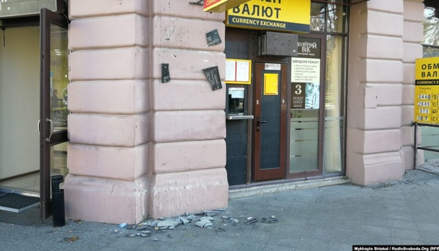 В Одессе разбили памятную доску активисту, погибшему 2 мая