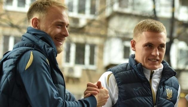 Футболисты национальной сборной Украины собрались в Киеве