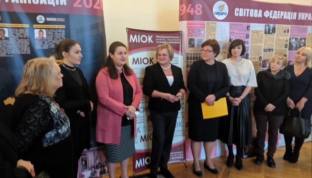 У Кабміні відкрилася виставка до 70-річчя Світової федерації українських жіночих організацій