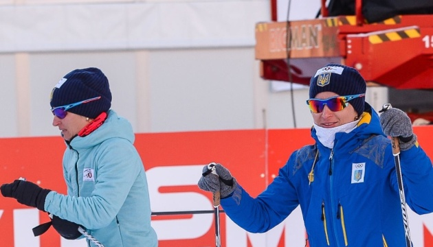 Биатлон: Украина обнародовала состав на турнир в Шушене