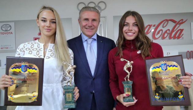 Бубка вручил награды НОК Украины лучшим спортсменам августа и октября