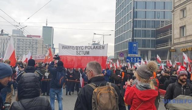 Націоналістичний Марш незалежності у Варшаві пройшов без ексцесів