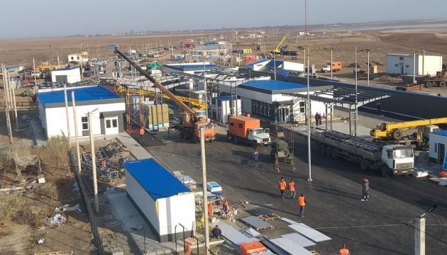 """Будівництво пунктів пропуску """"Чонгар"""" та """"Каланчак"""" завершується"""