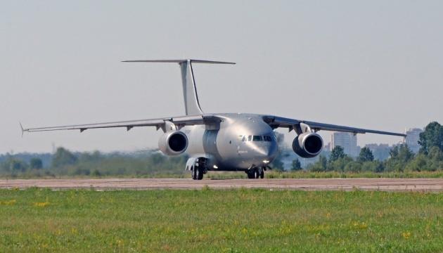 Antonov to supply plane to Peruvian police