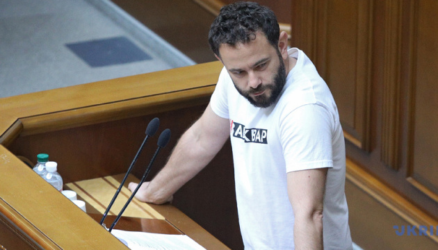 MP Dubinsky expelled from Servant of the People faction