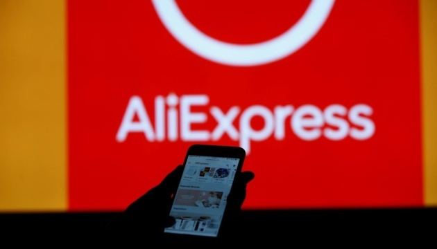 Ukraińcy zajmują drugie miejsce na świecie pod względem wzrostu zamówień na AliExpress