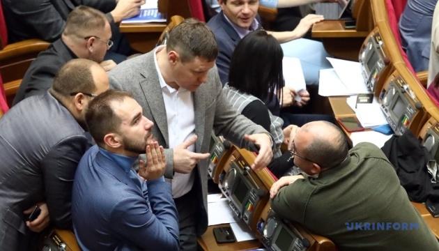 Разумков відкрив Раду, у залі - 330 депутатів