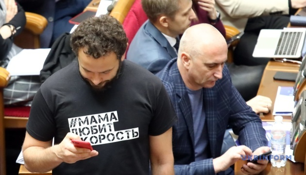 Prosecutor General's Office opens proceedings against MP Dubinsky
