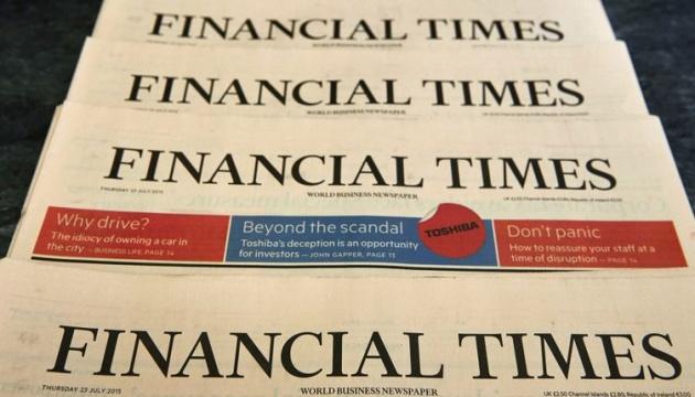 Главредом Financial Times впервые стала женщина