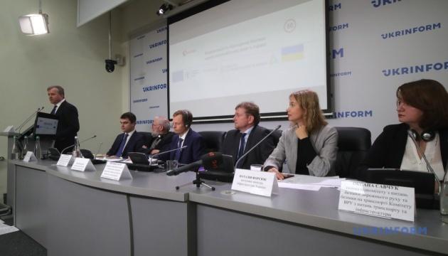 Безпека дорожнього руху в Україні