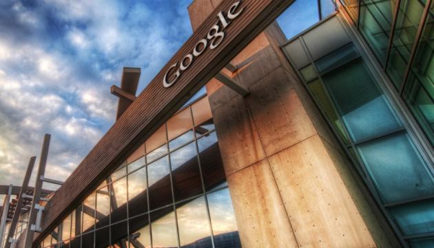 Google маркуватиме зображення, захищені авторським правом