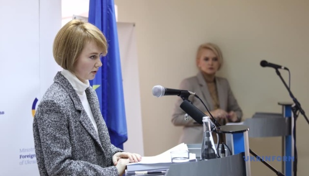 Украина vs Россия: кто будет вести дело в суде ООН, если Зеркаль уйдет из МИД