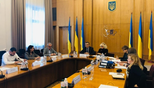 В МЗС обговорили питання розширення прав для осіб зі статусом закордонного українця
