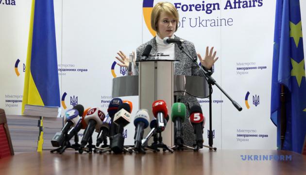 Зеркаль: Проигрыш России в суде ООН позволит Украине требовать компенсацию