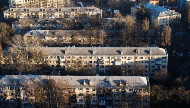 """Киев проведет """"перепись"""" устаревшего жилья"""
