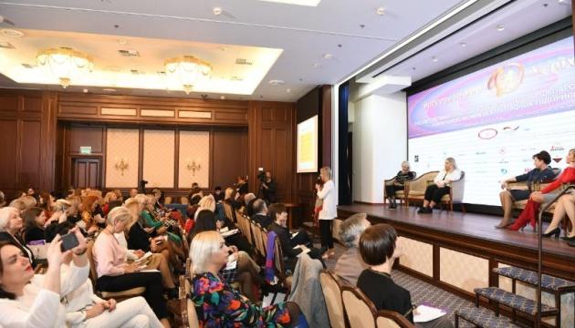 У Києві вперше відбулася міжнародна конференція жінок-підприємців