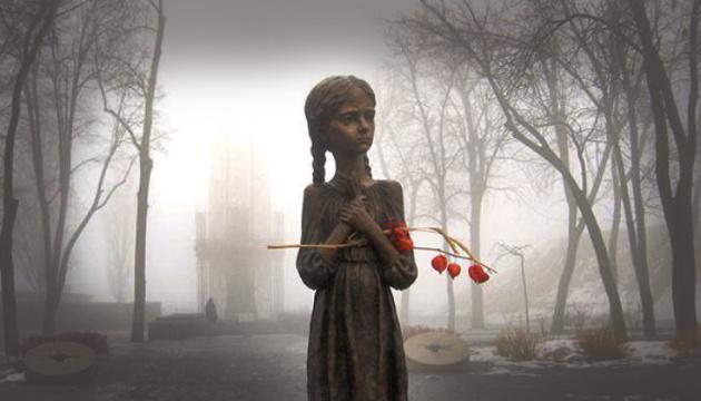 Трагедія дітей Голодомору