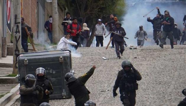 Наступні тижні будуть критичними для Болівії — Могеріні