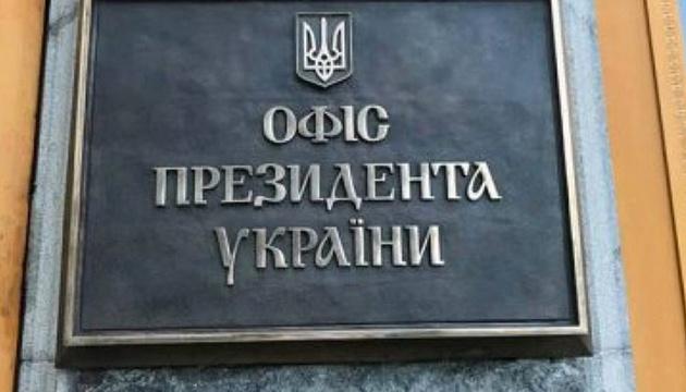 В ОП обговорили проблеми пошуку зниклих безвісти на Донбасі