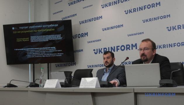 Украинская контрабанда: схемы, объемы, направления
