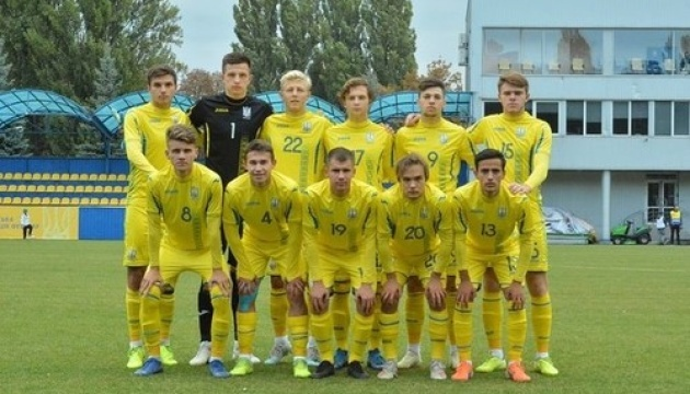 Збірна України з футболу U19 зіграла внічию зі Словенією у відборі Євро