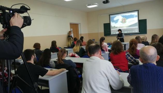 В Житомире третий раз организовали бесплатные курсы гидов