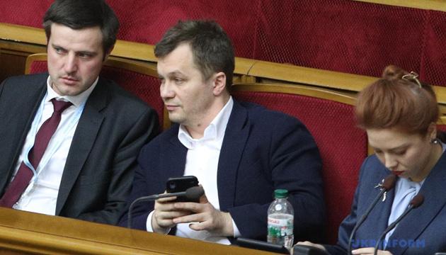 Украина должна продолжать сотрудничество с МВФ, а не с Россией - Милованов