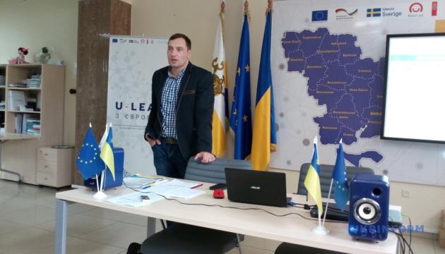 Миколаївські ОТГ вчилися здійснювати публічні закупівлі за новим законом