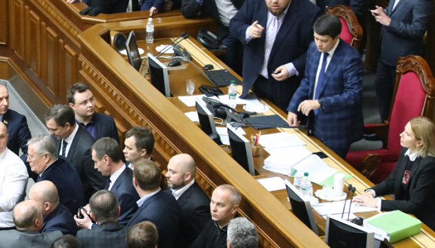 Ukraine's parliament adopts bill on land market at first reading