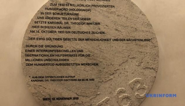 В Вене открыли памятную доску кардиналу, помогавшему жертвам Голодомора
