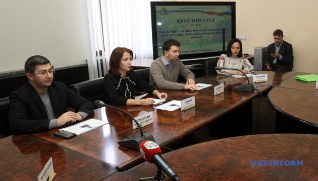 У Дніпрі планують створити музей пам'яті жертв Голодомору