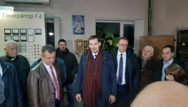 Гончарук приехал на Львовщину из-за срыва отопительного сезона
