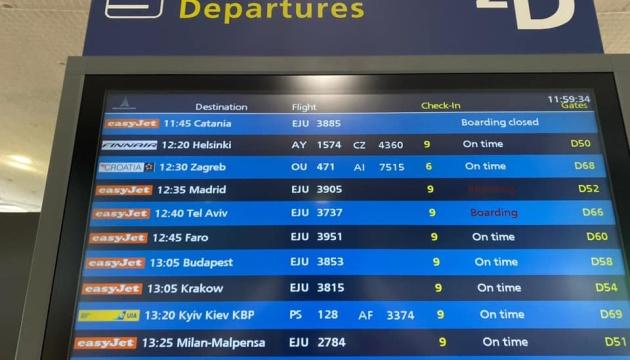 Парижские аэропорты отныне будут писать