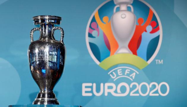 Сьогодні стартує 9 тур відбіркового циклу футбольного Євро-2020