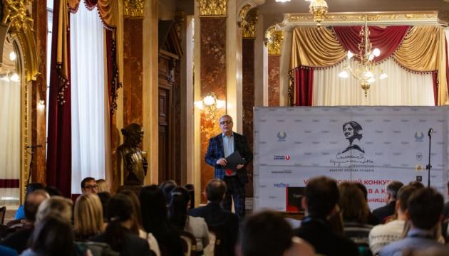 У Львіській національній опері стартує п'ятий міжнародний конкурс оперних співаків імені С. Крушельницької