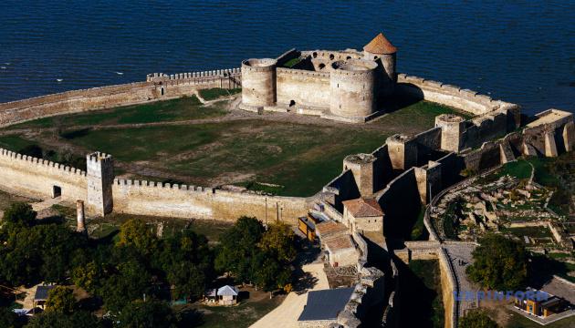 За туристичний бренд Білгорода-Дністровського пропонують 50 тисяч гривень
