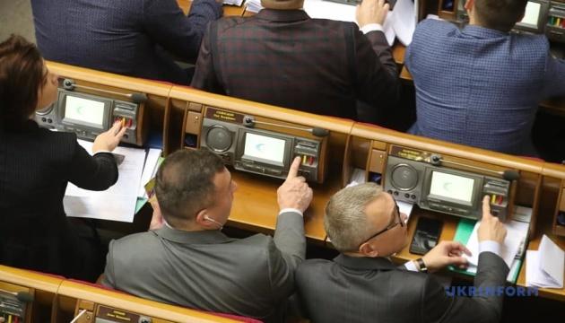 Рада розглядає зміни до Бюджетного кодексу