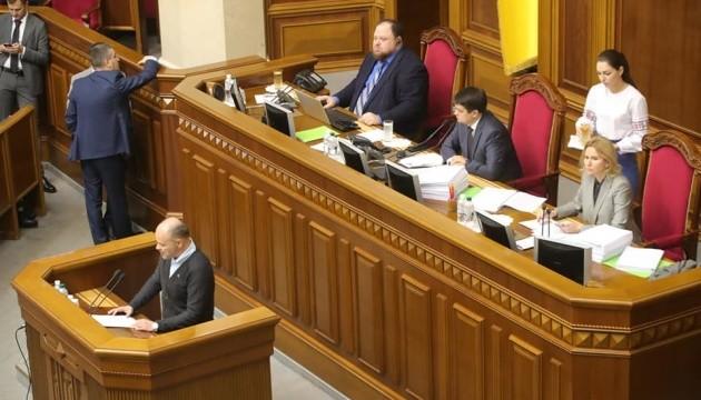 Рада открылась, в зале — 324 депутата