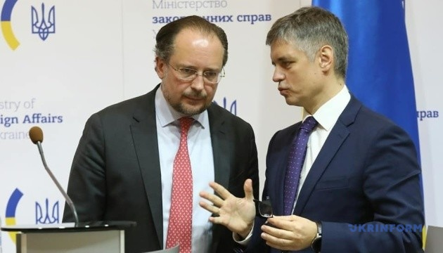 Ukraine, Austria interested in active cooperation in many areas