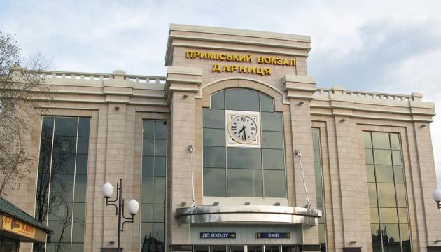 Укрзализныця хочет передать в концессию Дарницкий вокзал