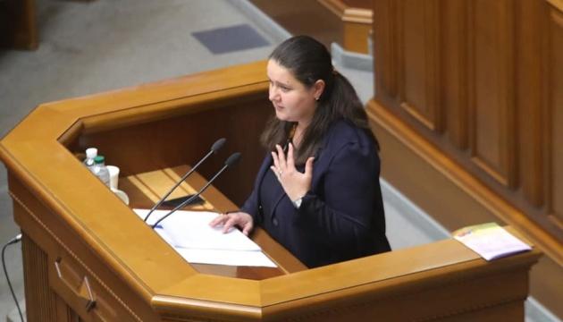 Oksana Markarova: L'Ukraine doit mettre fin à sa coopération avec le FMI en 2023