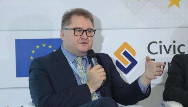 Україна і ЄС розпочали діалог про
