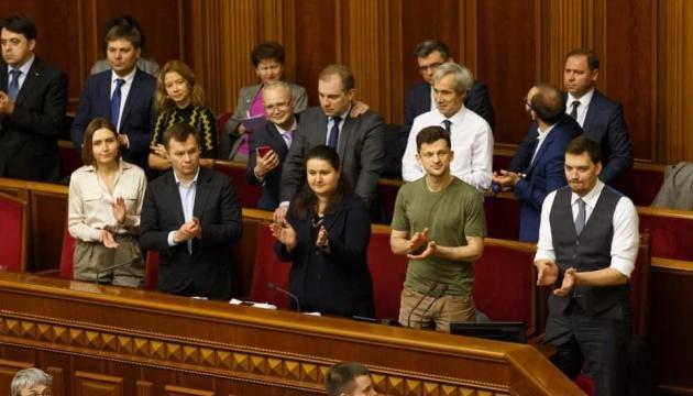 Verkhovna Rada adopts Ukraine's state budget for 2020