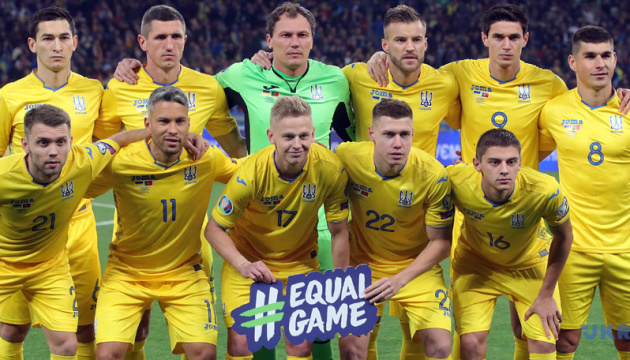 Сборная Украины сохранила 24 место в рейтинге ФИФА
