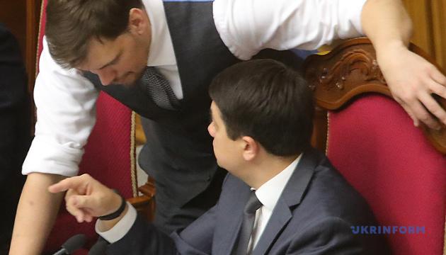 La Rada adopta el presupuesto para 2020