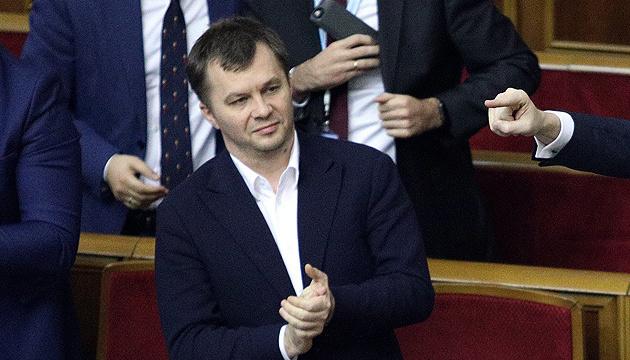 На годині запитань до уряду у Раді доповідатиме Милованов