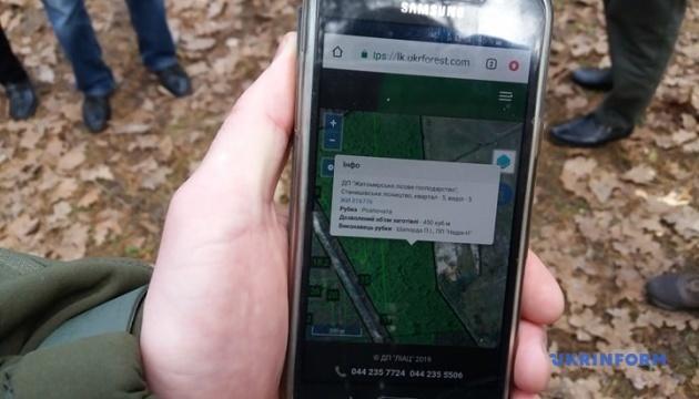У Житомирі презентували проєкт «Ліс у смартфоні»
