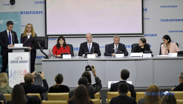 В Украине проведут премию бизнес-леди